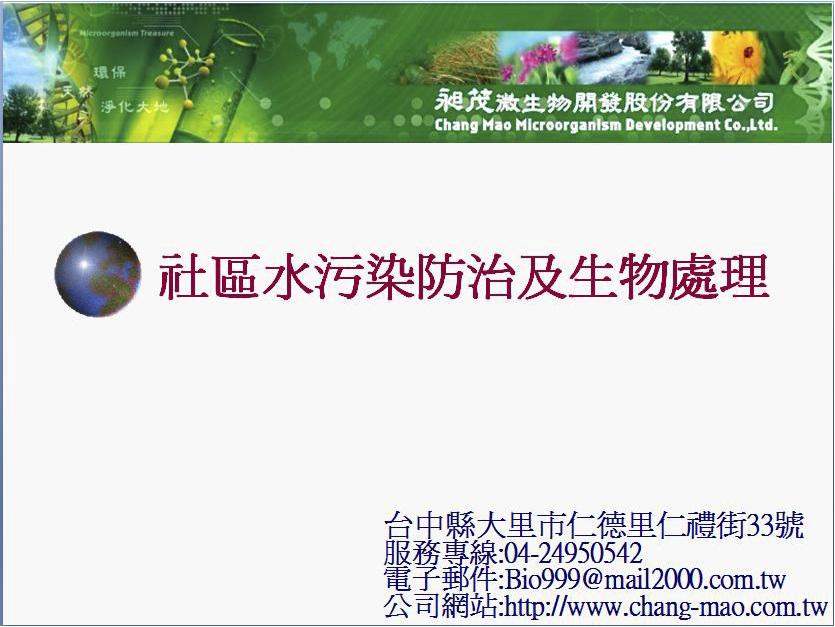 華夏技術學院-專題演講